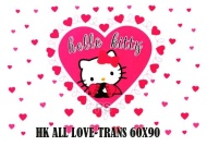 Hello Kitty All Love_HK003_Wallsticker ecer, grosir untuk dekor kamar, ruang tamu, kamar bayi. 085776500991-bu Eva
